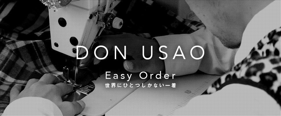 セミオーダー【ドン・ウサオ】